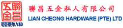 Lian Cheong Hardware